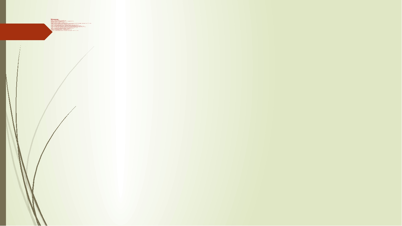 Библиография: Дьякова Р.А. Основы экскурсоведения. – М.: Наука, 1985. – 325...