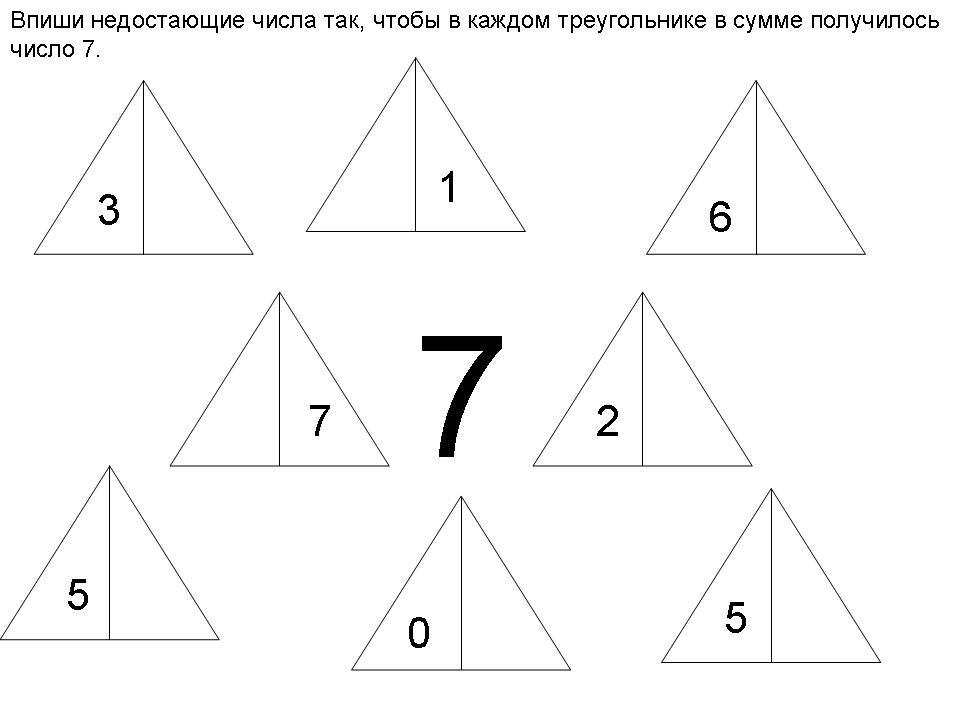 https://fs00.infourok.ru/images/doc/202/230533/hello_html_4f33d150.jpg