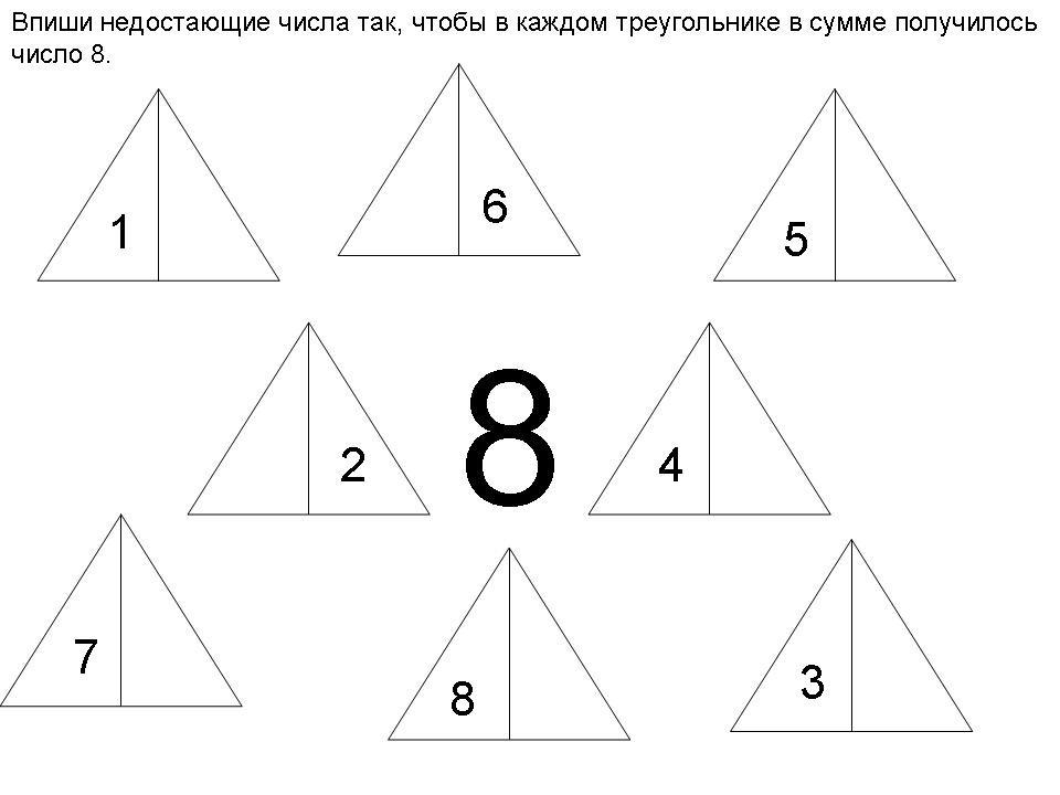 D:\Новая папка (3)\st11.jpg