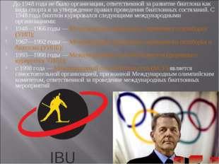До 1948 года не было организации, ответственной за развитие биатлона как вид
