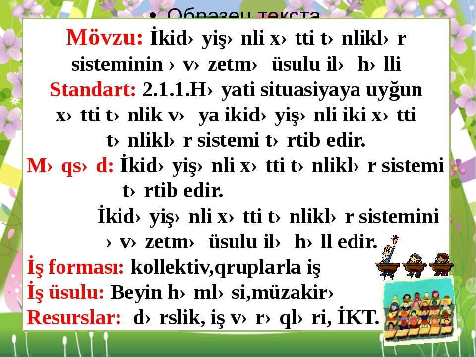Mövzu: İkidəyişənli xətti tənliklər sisteminin əvəzetmə üsulu ilə həlli Stan...