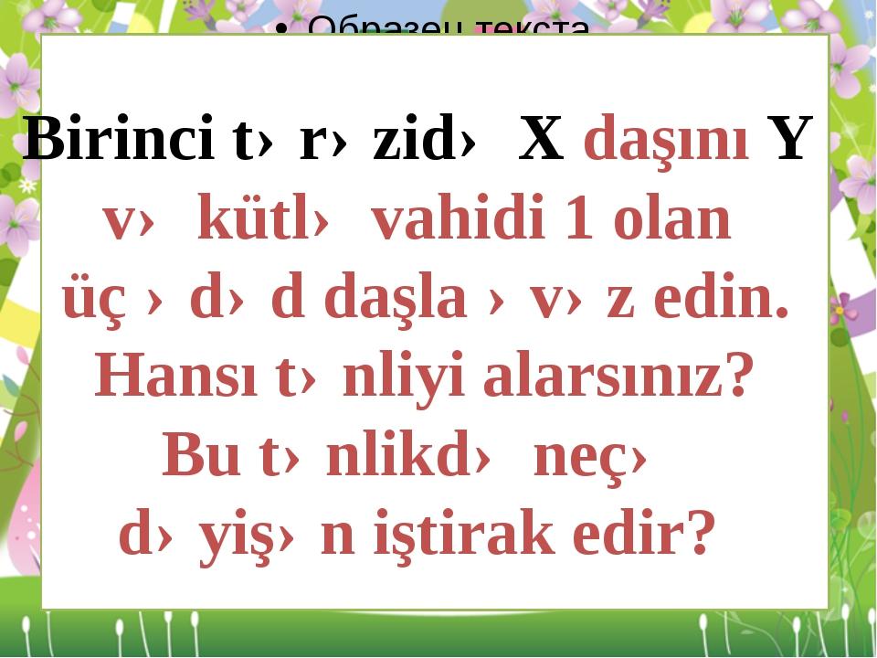 Birinci tərəzidə X daşını Y və kütlə vahidi 1 olan üç ədəd daşla əvəz edin....