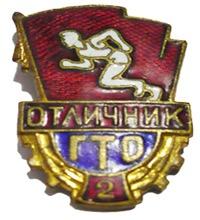 http://www.znak.biz.ua/images/x(6).jpg