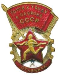 http://www.znak.biz.ua/images/vib.jpg