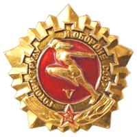 http://www.znak.biz.ua/images/xvi(5).jpg