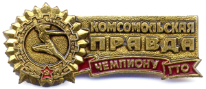 http://www.znak.biz.ua/images/xx(1).jpg