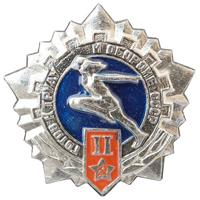 http://www.znak.biz.ua/images/xxiv(1).jpg