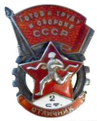 http://www.znak.biz.ua/images/via.jpg