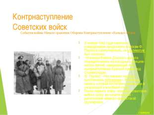 Шалундов Владимир Петрович Владимир Петрович Шалундов- наш земляк, уроженец с