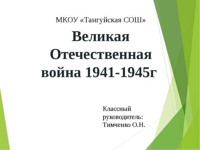 Начало сражения за Сталинград Сталинград имел огромное  стратегическое значе...