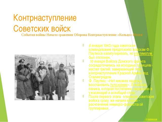 Шалундов Владимир Петрович Владимир Петрович Шалундов- наш земляк, уроженец с...