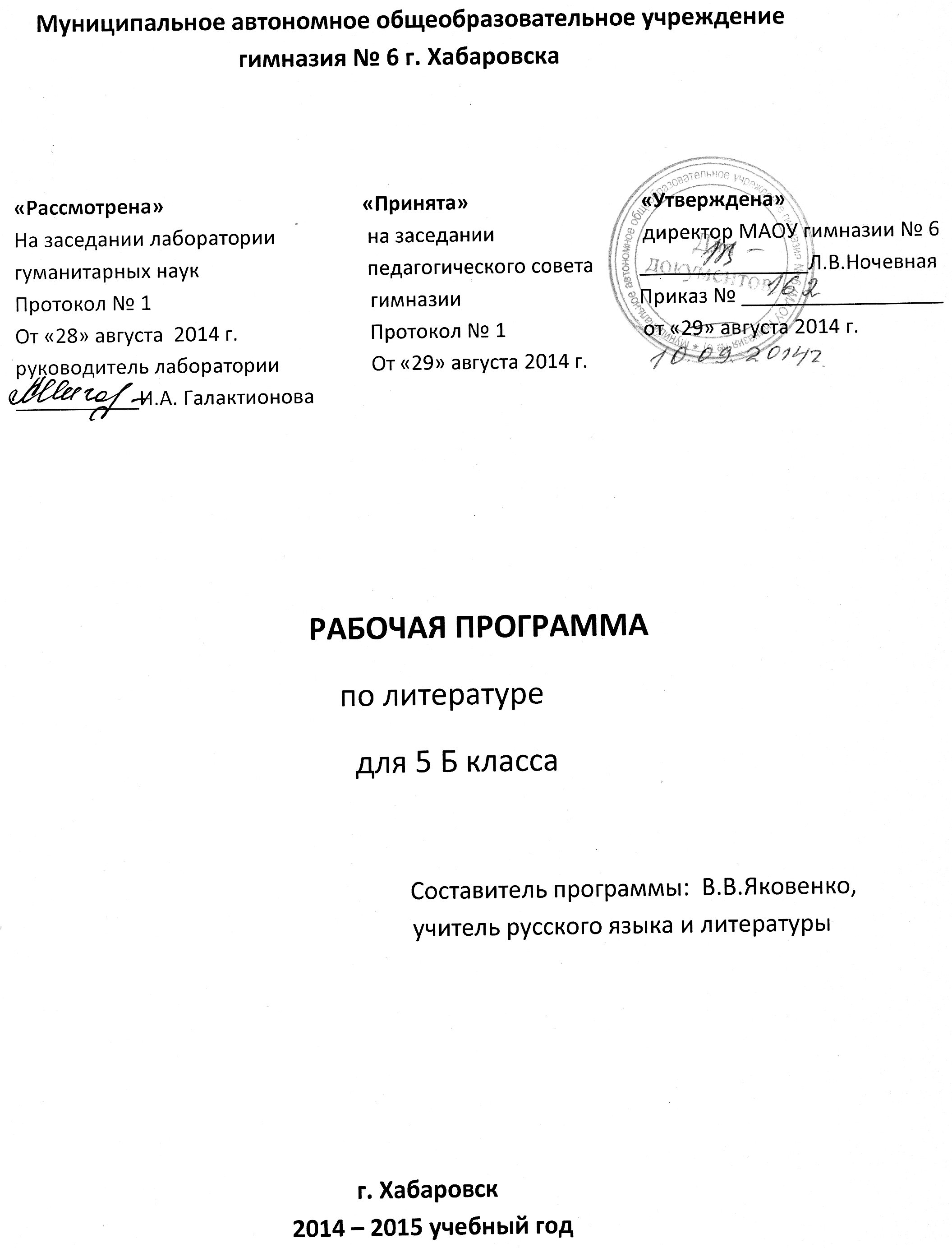G:\Рабочие программы Яковенко ВВ\img374.jpg