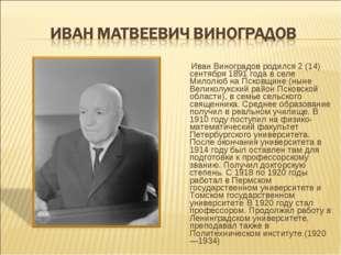 Иван Виноградов родился 2 (14) сентября 1891 года в селе Милолюб на Псковщин