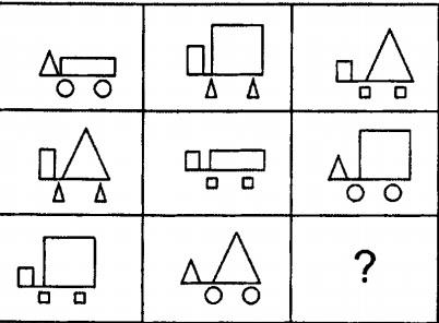 C:\Users\Учитель\Pictures\машинкм.jpg