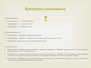 Тетрадь выполняет функции учебника, ней содержится основная информация 