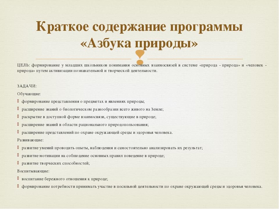 Чтобы определить ожидаемый результат, проводятся следующие виды контроля: I...