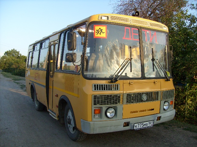 D:\Нина\Лёша\Автобусы и Фото\Фото автобус Куликов\S7300900.JPG
