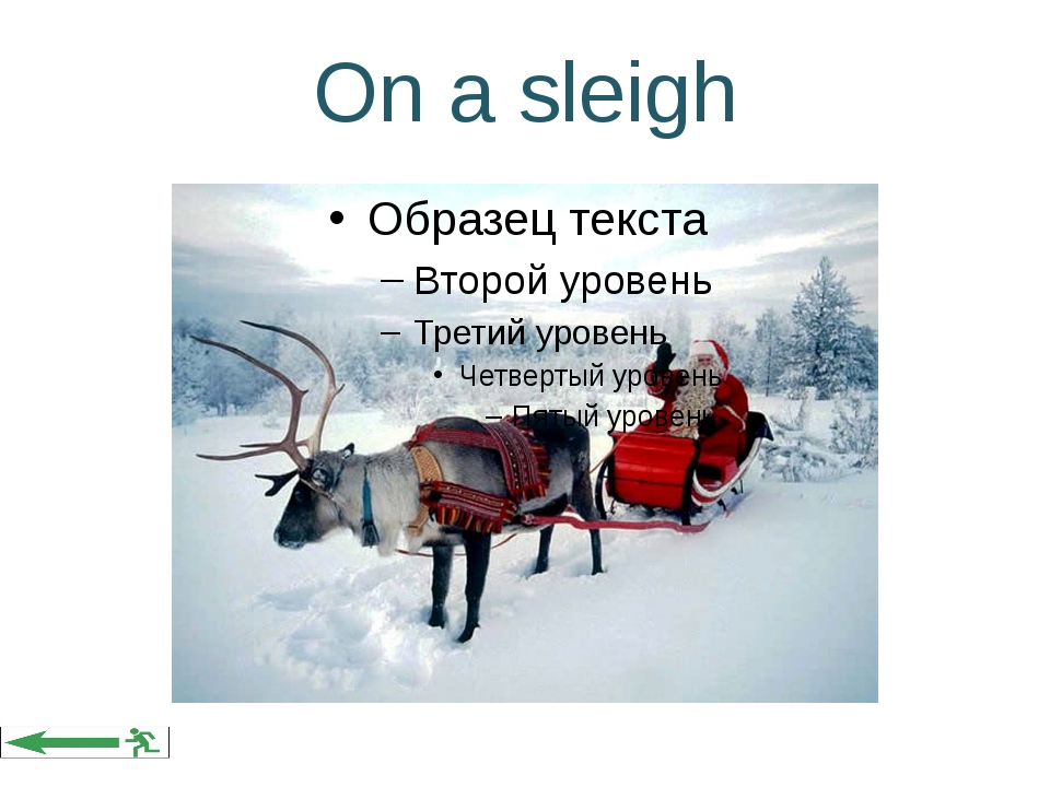 On a sleigh