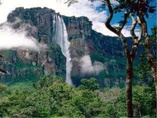 САМЫЙ ВЫСОКИЙ ВМИРЕ ВОДОПАД: Анхель (водопад Ангелов), Венесуэла, 979м (32