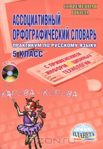 http://static1.ozone.ru/multimedia/books_covers/c300/1003265534.jpg