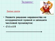 hello_html_m2440fee7.png