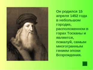 Он родился 15 апреля 1452 года в небольшом городке, расположенном в горах Тос