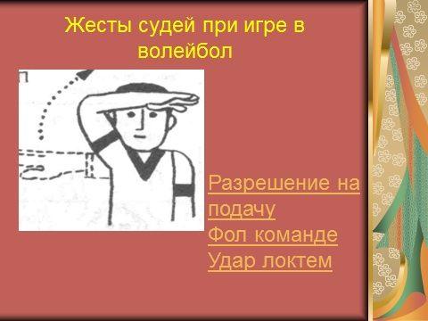 http://presentaci.ru/uploads/9676_174092.jpg