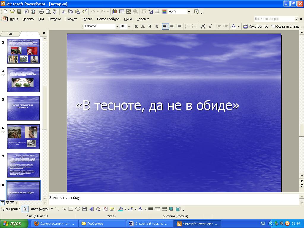 hello_html_6d1a8ba7.png