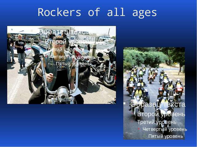 Rockers of all ages
