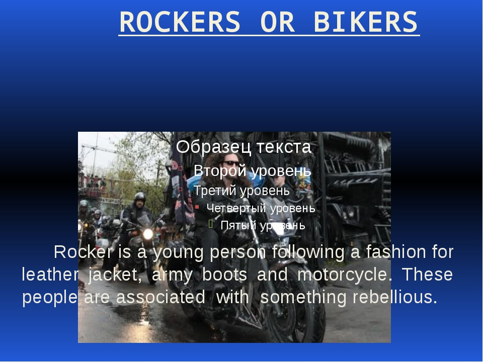 ROCKERS OR BIKERS Rocker is a young person following a fashion for leather j...