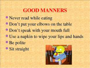 GOOD MANNERS Never read while eating Don't put your elbows on the table Don't
