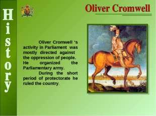 Oliver Cromwell 's activity in Parliament was mostly directed against the op