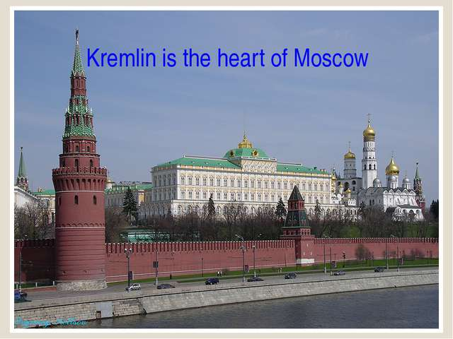 Kremlin is the heart of Moscow
