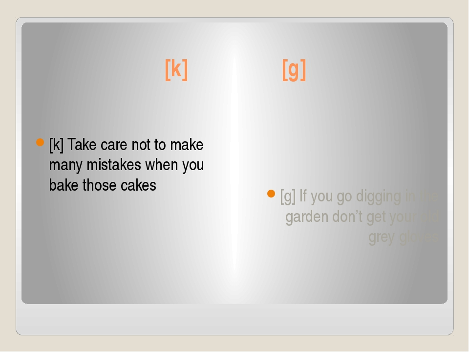 [k] [g] [k] Take care not to make many mistakes when you bake those cakes [g...