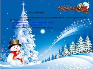 http://kladraz.ru/prazdniki/novyi-god/novogodnie-stihi-dlja-detei/novogodnie