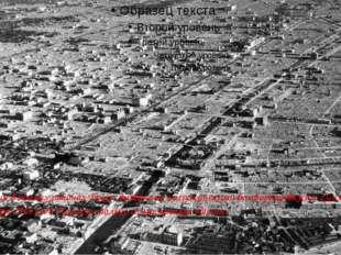 Разрушения в жилых районах Токио, вызванные американскими бомбардировками. С