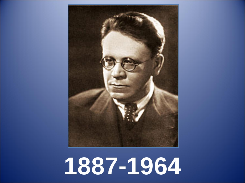 1887-1964