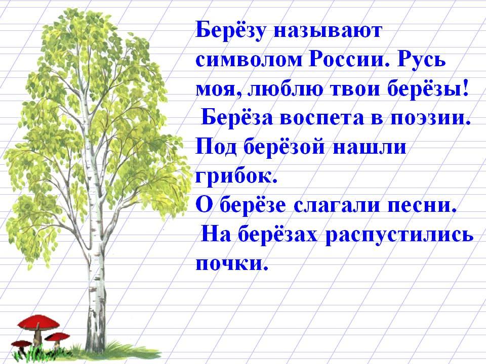 hello_html_m5848a089.jpg