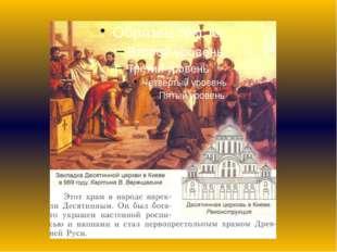 Права была святая равноапостольная княгиня Ольга, говорившая, что свет Христ