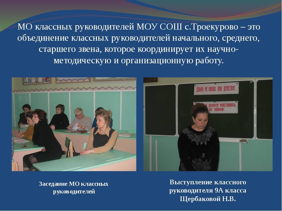 Структура плана Анализ работы Задачи Повышение профессионального мастерства К...