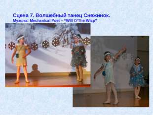 "Сцена 7. Волшебный танец Снежинок. Музыка: Mechanical Poet – ""Will O'The Wisp"""