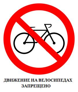 http://gamejulia.ru/images/i/dvizhenie-na-velikah.png