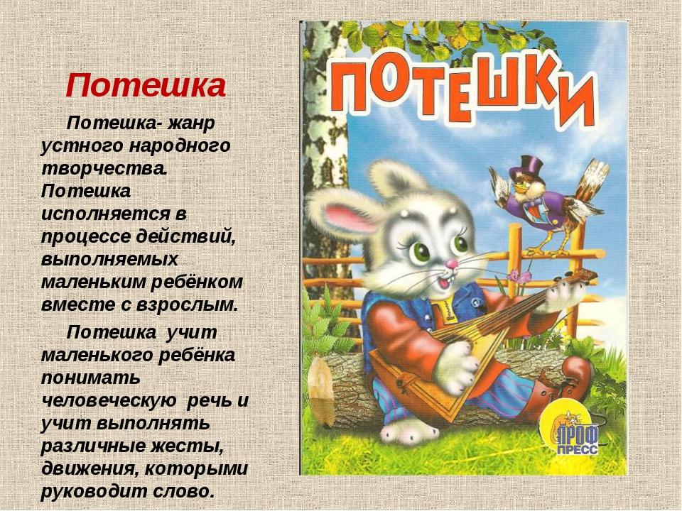 Ленинград народные стихи для третьева класа друг друга, они