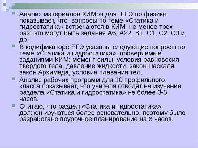 Программу По Физике Данюшенков,Коршунова