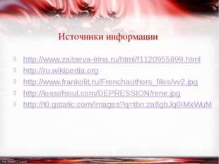 Источники информации: http://www.zaitseva-irina.ru/html/f1120955899.html http