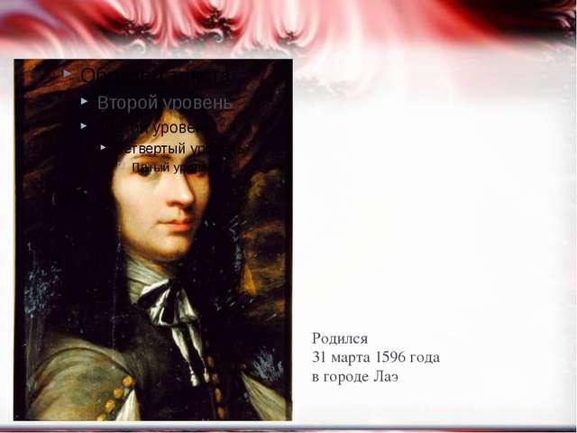Родился 31 марта 1596 года в городе Лаэ