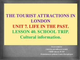 THE TOURIST ATTRACTIONS IN LONDON UNIT 7. LIFE IN THE PAST. LESSON 40. SCHOOL