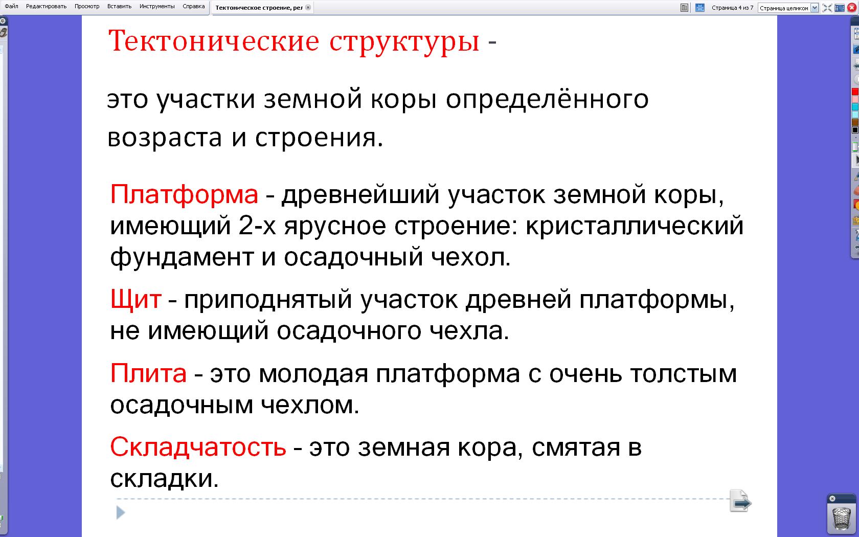 hello_html_m2e51bfe4.png