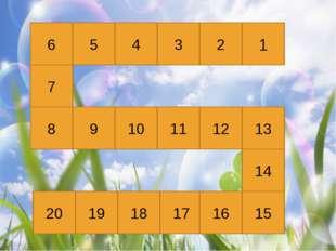 Задание 6 Когда молекулы воздуха движутся быстрее в жаркий летний день или зи