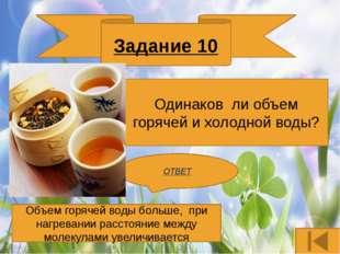 Задание 12 Вы делаете уроки. Из кухни доносится аппетитный запах жареной карт
